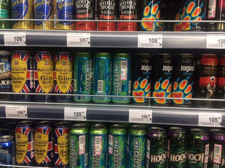 Продажа алкогольных энергетиков закон