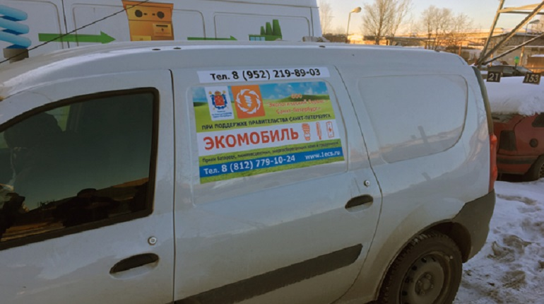 Жители Петербурга за октябрь утилизировали 7,7 тонны опасных отходов
