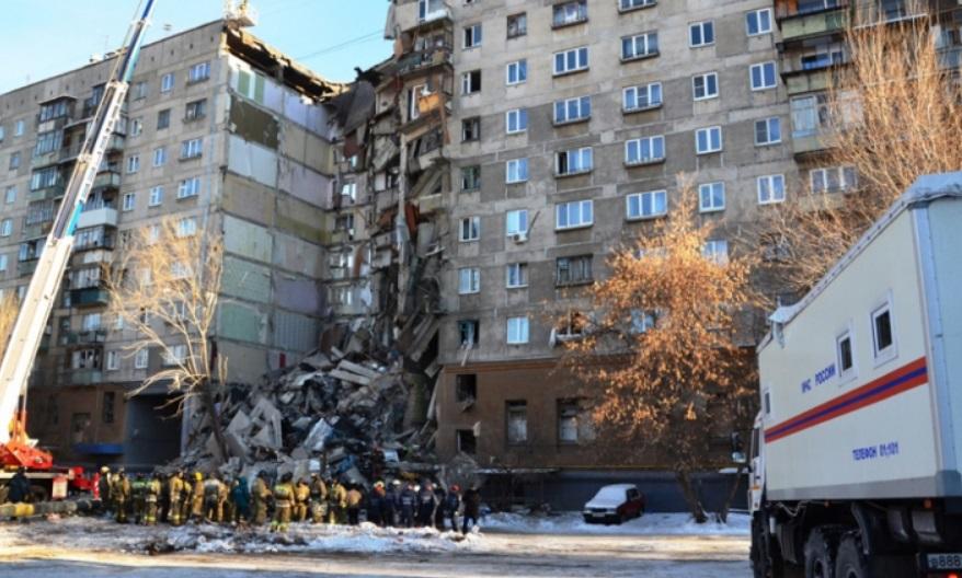 Число погибших в Магнитогорске возросло до 21