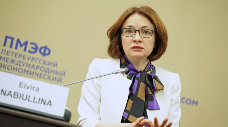 Набиуллина опровергла возможность деноминации рубля