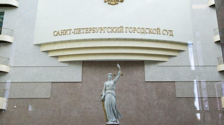 Суд. Фото: Baltphoto/Павел Долганов