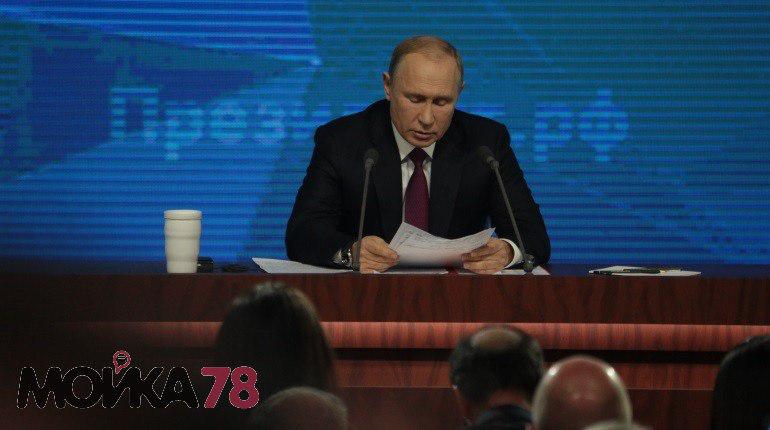 Путин рассказал, собирается ли править миром