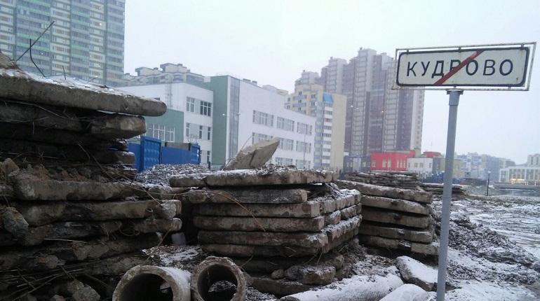 Кудрово пополнилось проблемами. Фото: Движение активистов Кудрово