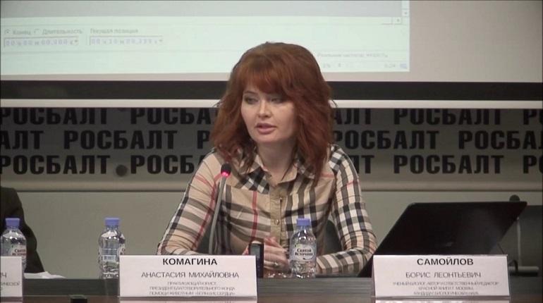 Зоозащитник Анастасия Комагина. Фото: Youtube.com