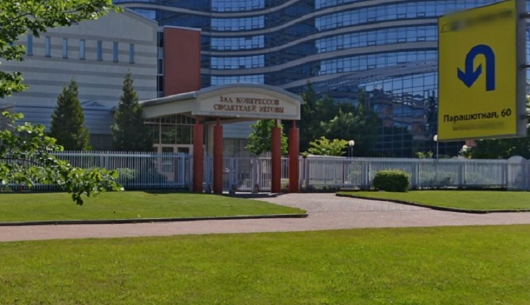 Иеговистам могут вернуть здания и земли в Петербурге