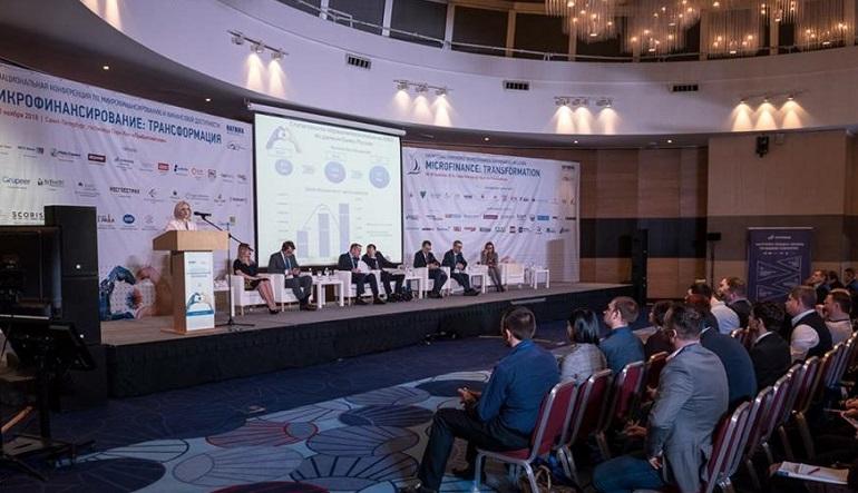 Банк России рассказал о жалобах на микрофинансовые организации