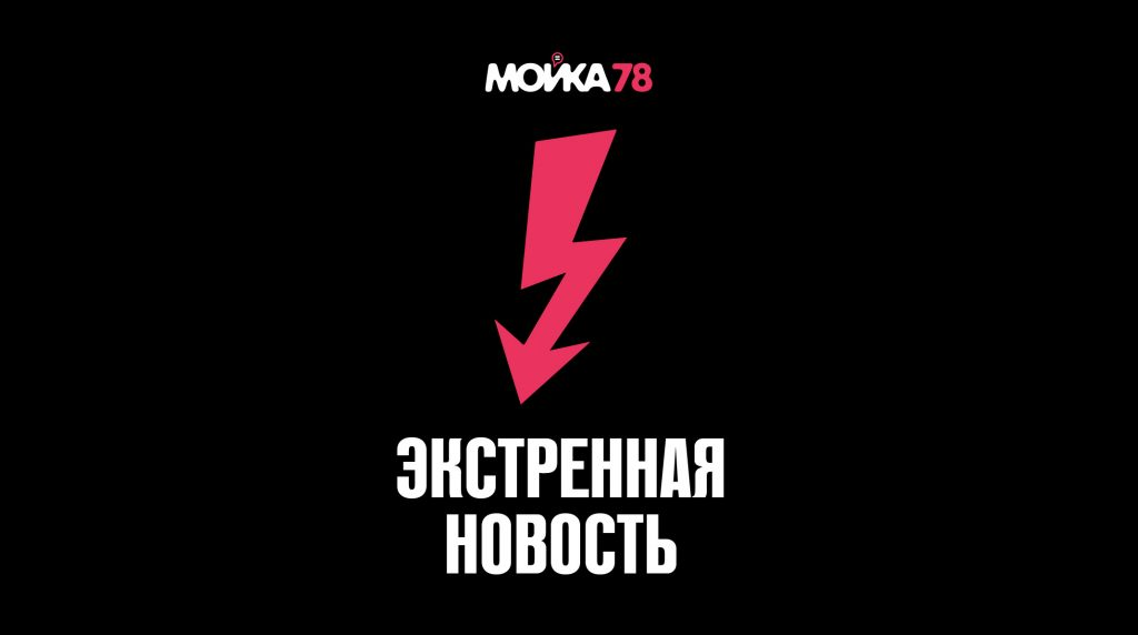 Виктор Шкулев получил контрольный пакет «Ажур-медиа»