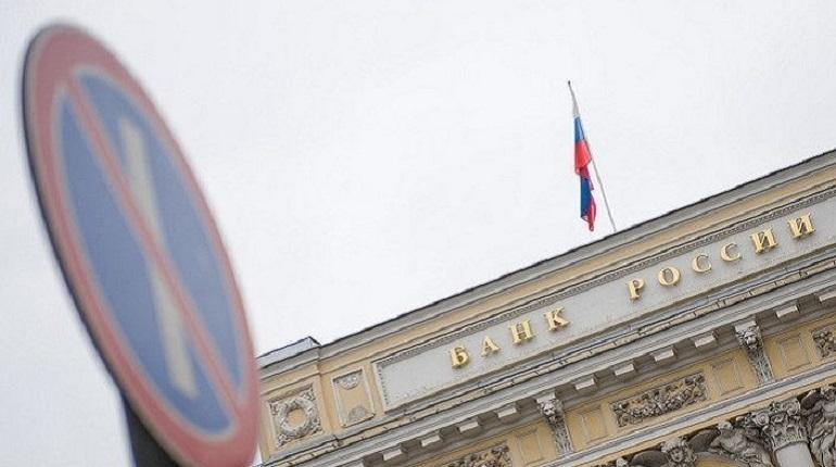 Центробанк отозвал лицензии у двух российских банков
