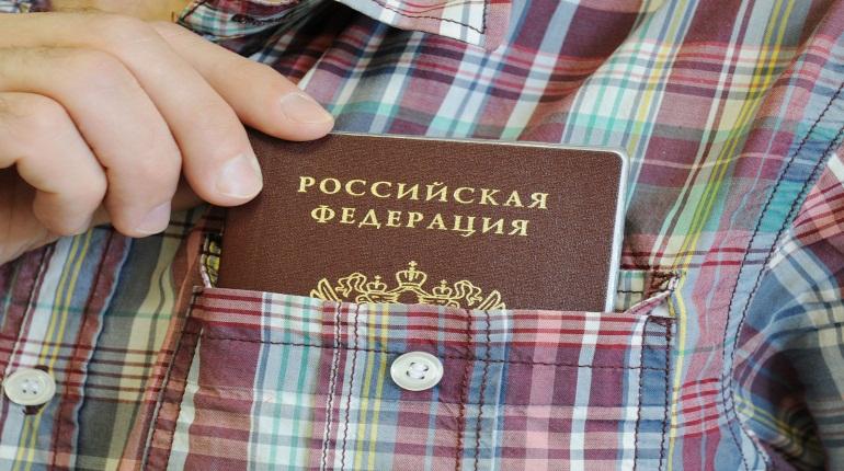 Бумажные паспорта в России перестанут выдавать в 2022 году