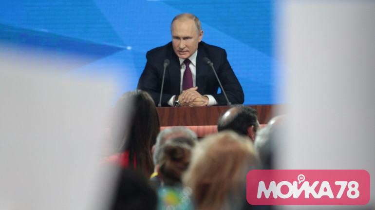 Пресс-конференция Путина пройдет в конце декабря