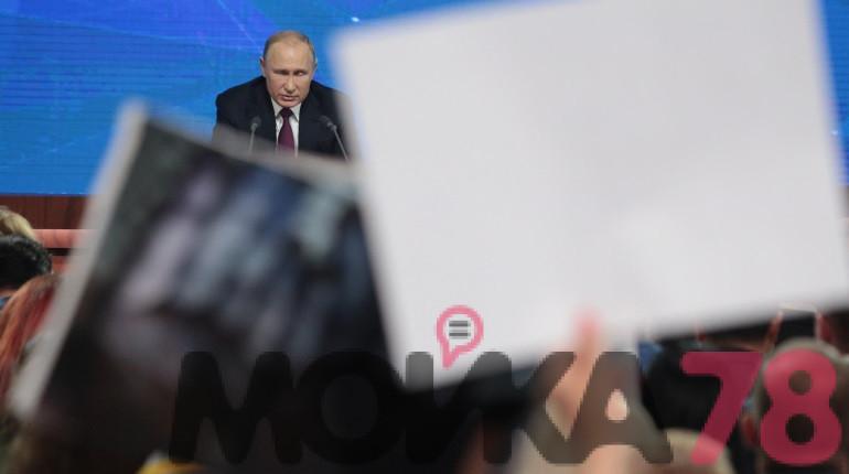 Владимир Путин: профицит — это хороший показатель работы правительства РФ
