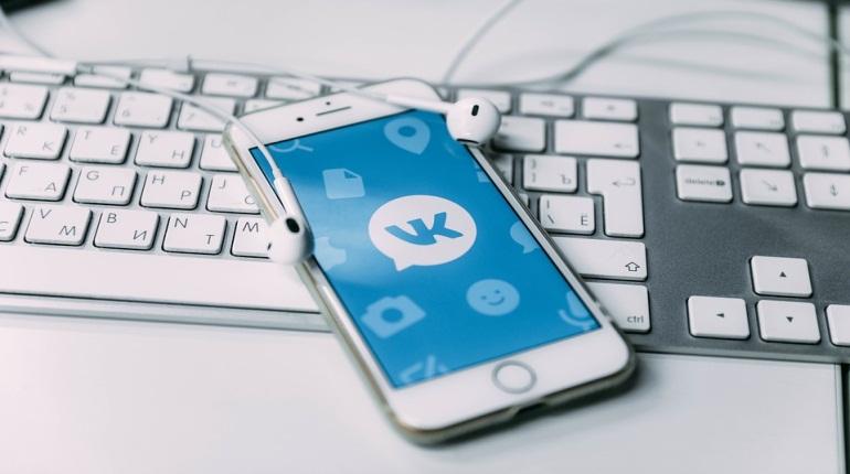Жители Татарстана требуют от «ВКонтакте» 100 тысяч за разглашение личных данных
