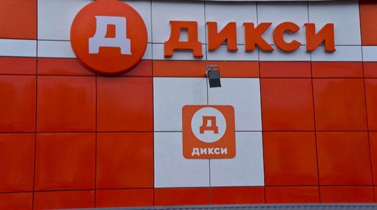 «Дикси» будет развивать франчайзинговую сеть в Петербурге