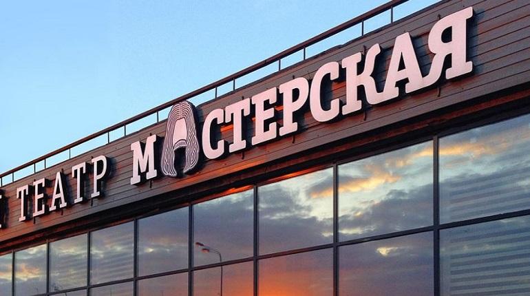 В День всех влюбленных в «Мастерской» состоится премьера спектакля «Анна Каренина»