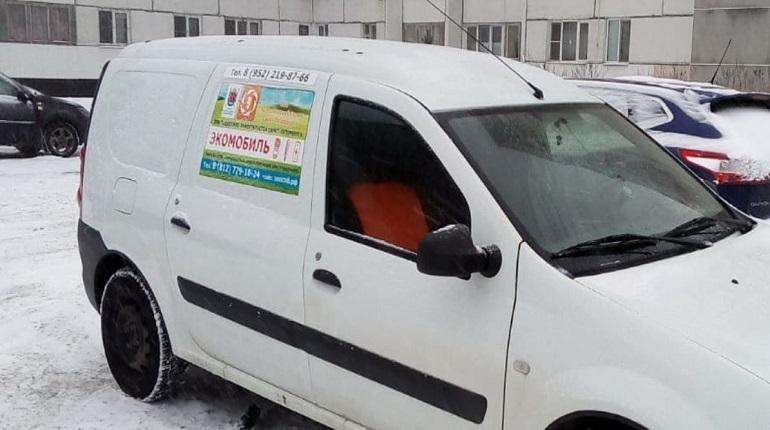 Петербуржцы смогут сдать в экомобили просроченные порошки, лаки и краски
