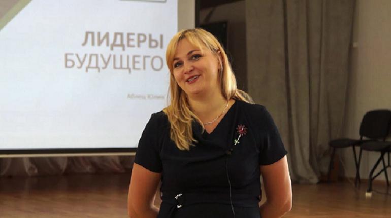 Юлия Аблец. Кадр видео YouTube