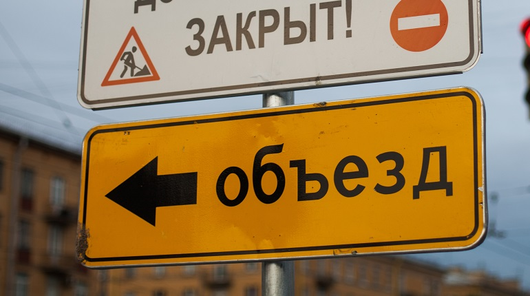 Движение транспорта по Колпинскому шоссе ограничат до июня