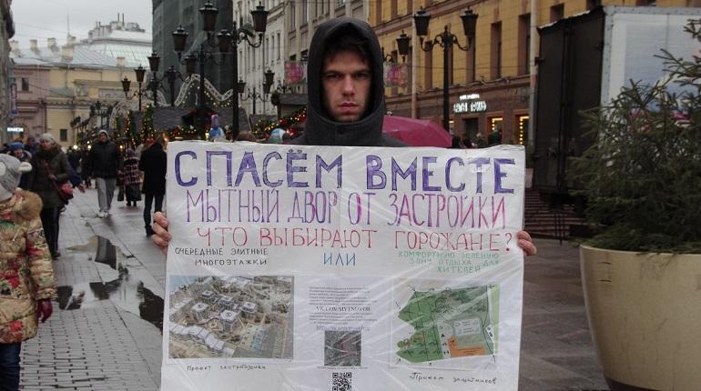 Петербуржцы выйдут на митинг в защиту парков и скверов