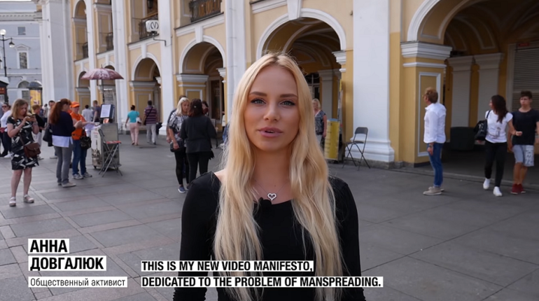 Феминистка Довгалюк «скрывает» работу в ЗакСе
