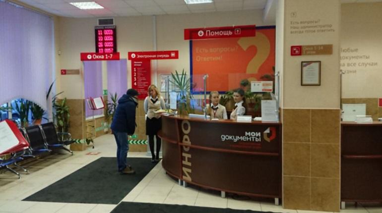 МФЦ в Петербурге будут работать по особому графику для родителей будущих первоклашек