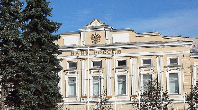 Банк России. Фото: Викисклад