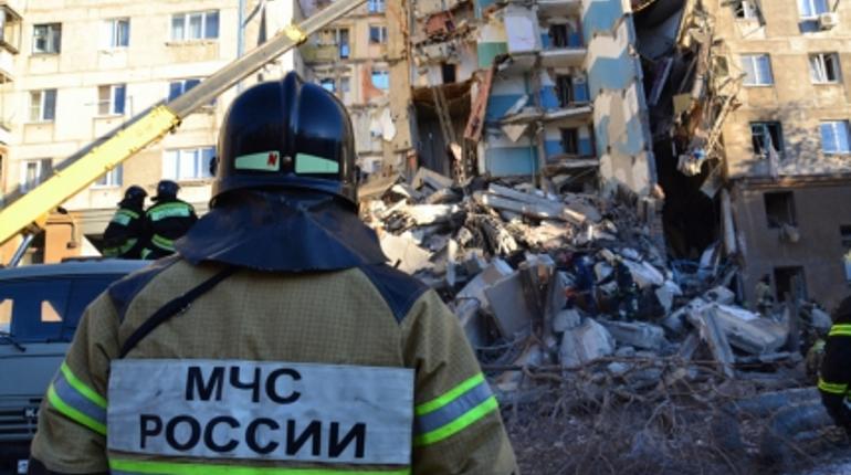 Обрушившийся дом в Магнитогорске. Фото: 74.mchs.gov.ru