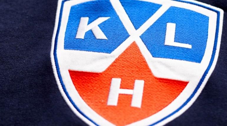 Петербург примет Матч звезд КХЛ — 2020