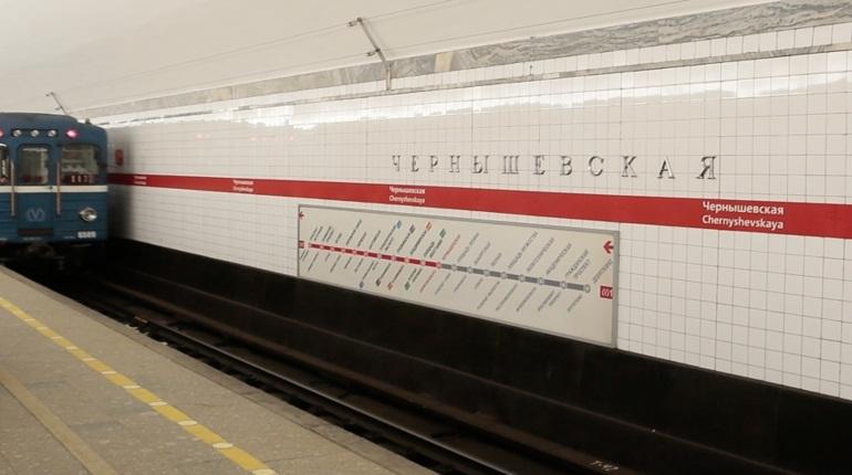 На «Чернышевской» под вечер нашли бесхоз