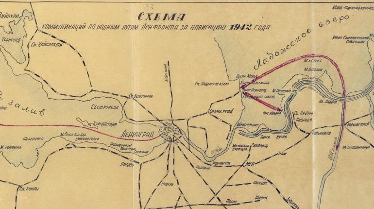 Минобороны опубликовало документы о снятии блокады Ленинграда