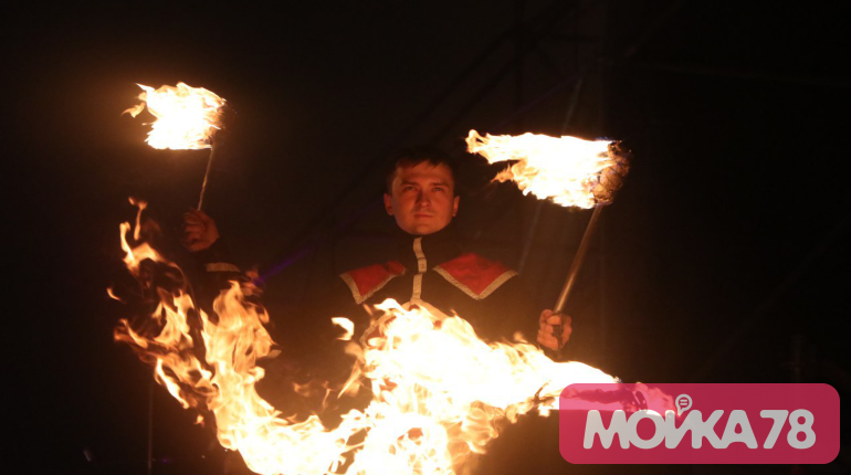 Фестиваль огня в Петербурге. Фото: Мойка78