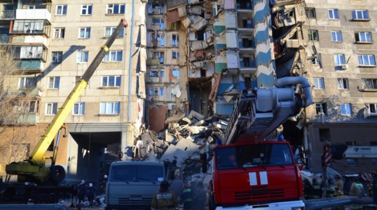 Пострадавшие при обрушении дома в Магнитогорске получили выплаты