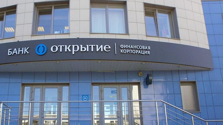 В отделении банка в Новосибирске прогремел взрыв