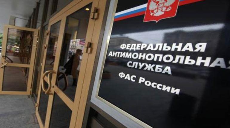 УФАС выдало предупреждение комитету по печати