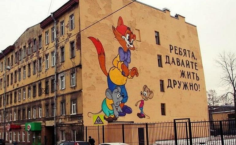 В Петербурге создадут 34 площадки для легальных граффити