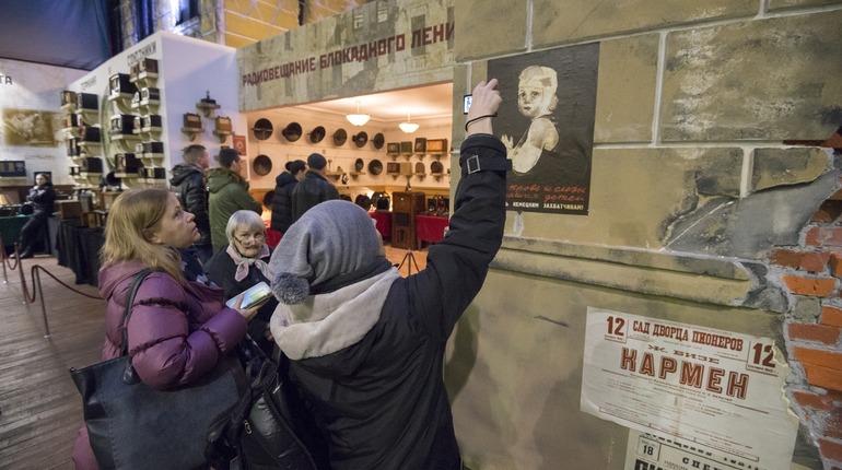 Выставка в «Ленрезерве» и мосты в блокаду: события 25 января