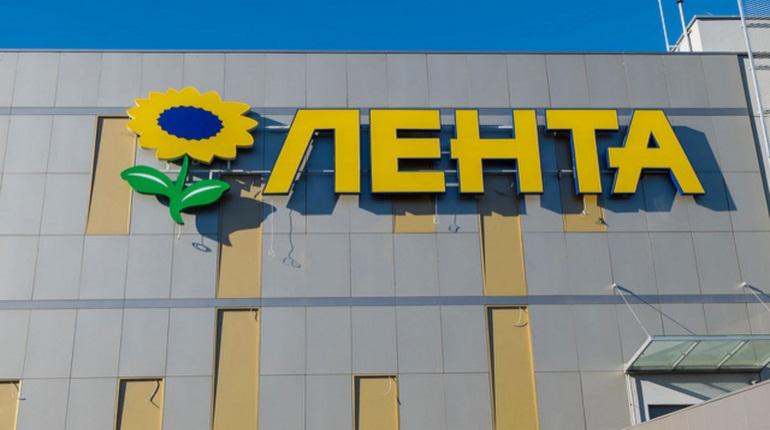 «Лента» будет налоговым резидентом Российской Федерации