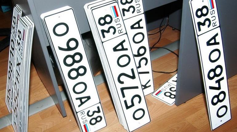 Стали известны официальные расценки на «красивые» автомобильные номера