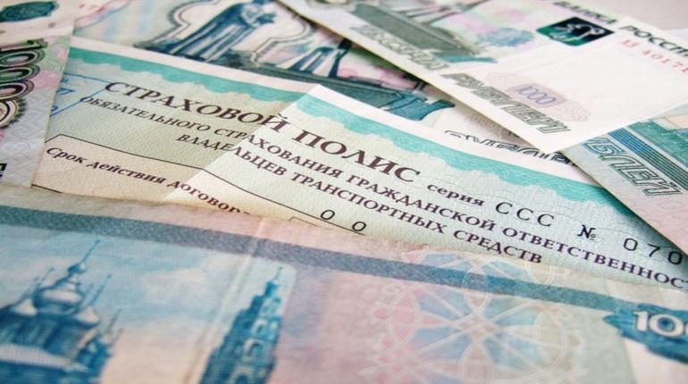 Эксперт рассказал, чем обернется либерализация тарифов на ОСАГО