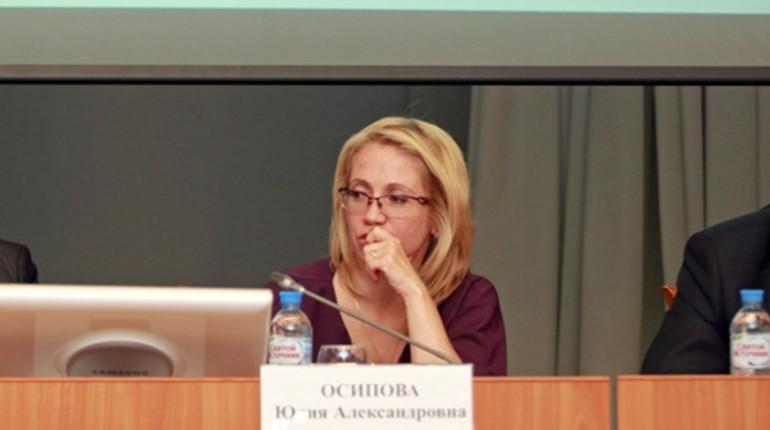 Экс-председатель Юридического комитета Юлия Осипова
