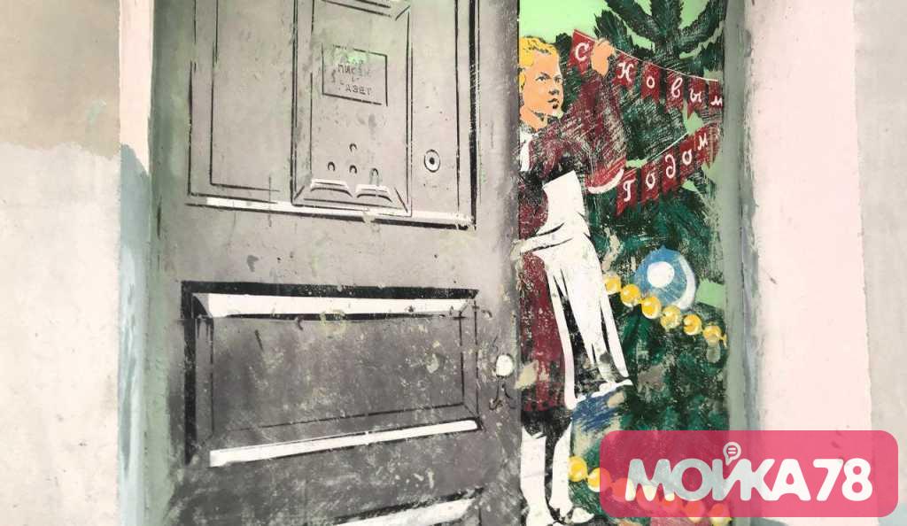 На Невском отмыли от краски дверь в прошлое. Фото:  Мойка78