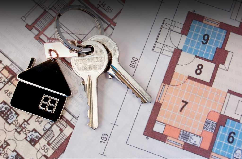 Запуск упрощенного приема заявок на ипотечный кредит