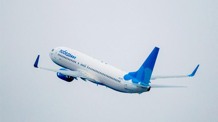 Самолет «Победы» совершил жесткую посадку в аэропорту Ширак
