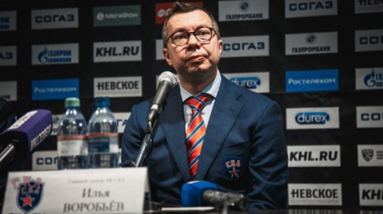 Главный тренер СКА Илья Воробьев. Фото: vk.com/ska
