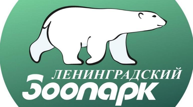 В Ленинградском зоопарке откроется новая кормокухня