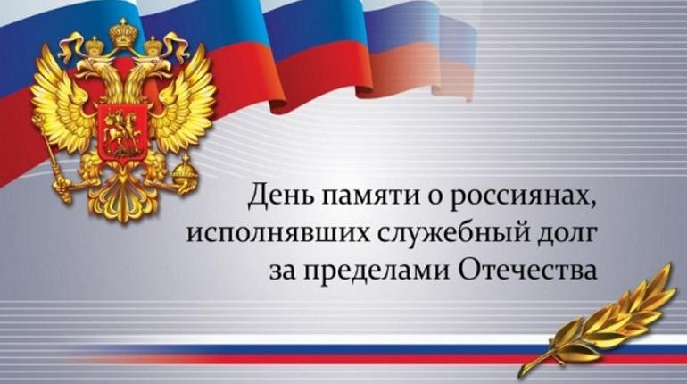 В Петербурге состоится пресс-конференция, посвященная выводу советских войск из Афганистана