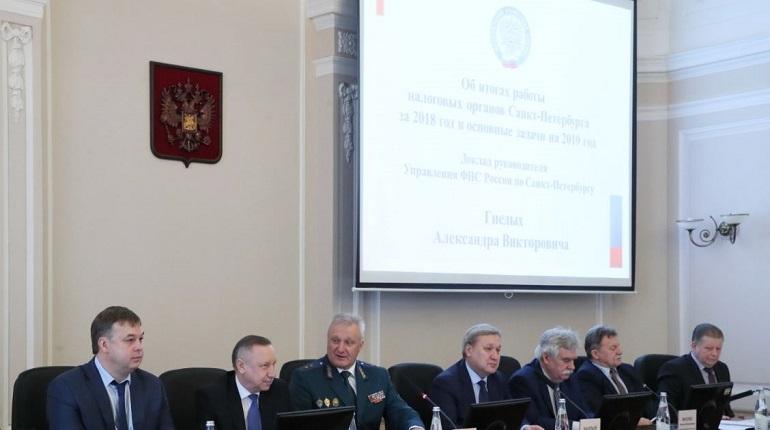 В Петербурге собрали почти 800 млрд рублей налогов в 2018 году. Фото: www.gov.spb.ru