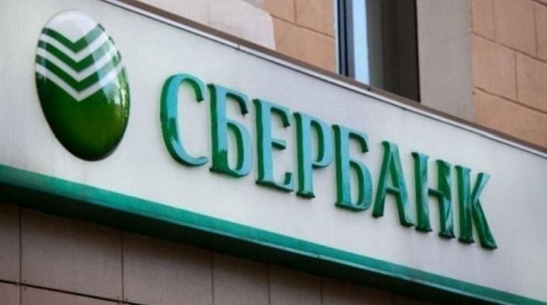 Сбербанк починил онлайн-банк и банкоматы