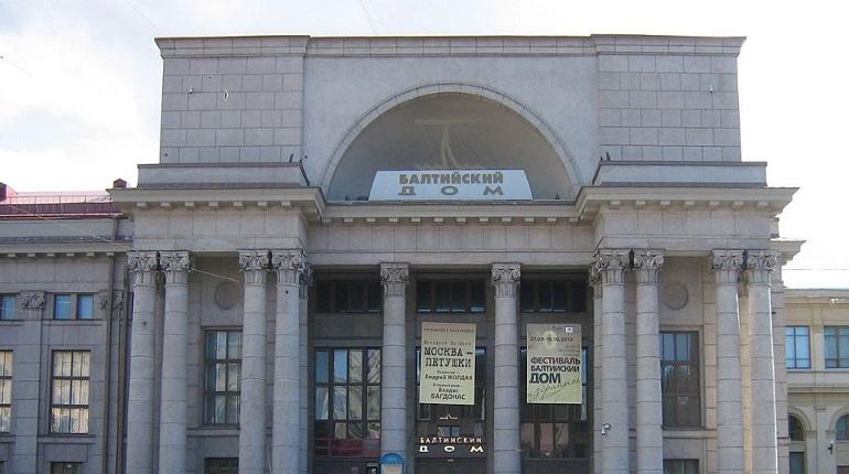 В Петербурге пройдет пресс-конференция, посвященная фестивалю «Балтийский дом»