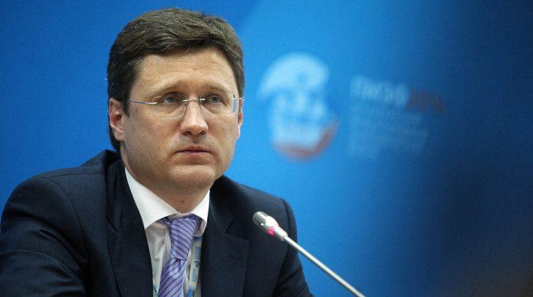 Новак ответил на итоги переговоров по газу с Украиной