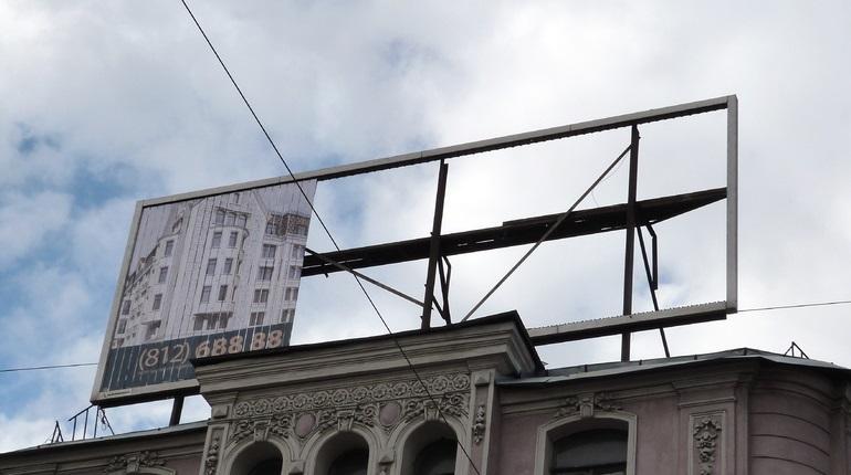 Реклама в Петербурге. Фото: Baltphoto/ Елена Яковлева